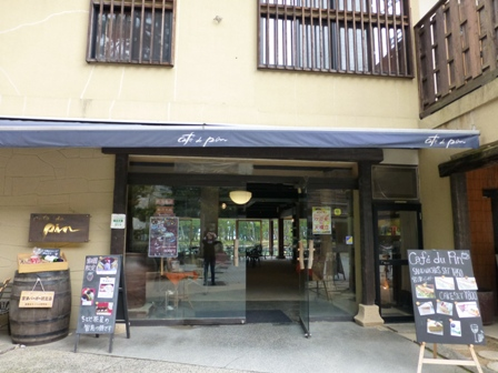 Cafe du Pin2