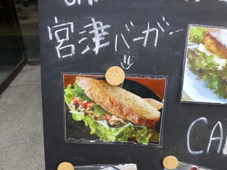 Cafe du Pin4