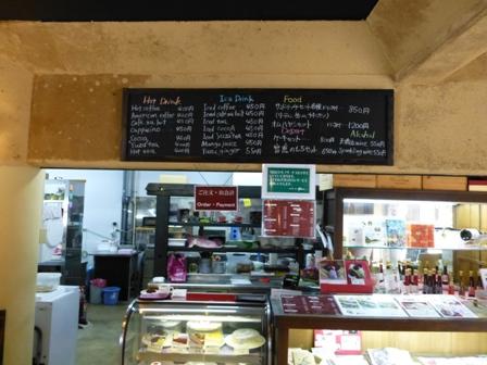 Cafe du Pin8