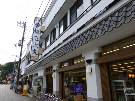 勘七茶屋8