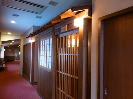 ホテル喜楽家11