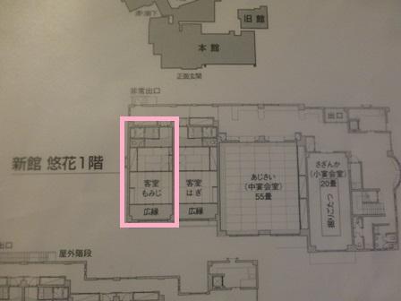 ホテル喜楽家31