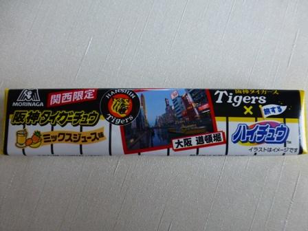 阪神タイガーチュウ17