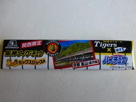 阪神タイガーチュウ21