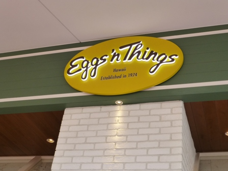 Eggs n Things2