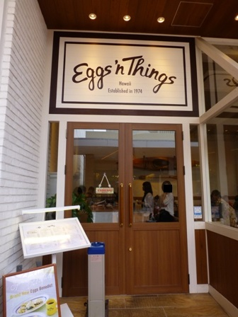 Eggs n Things5