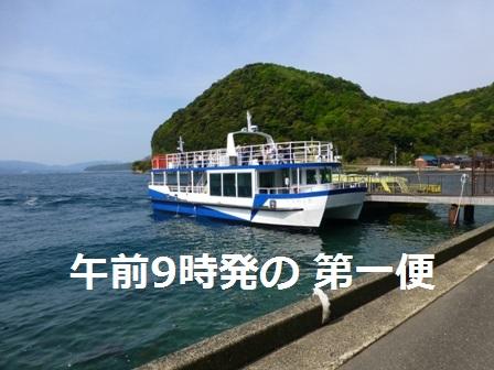 伊根湾めぐり遊覧船9