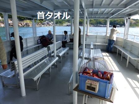 伊根湾めぐり遊覧船22