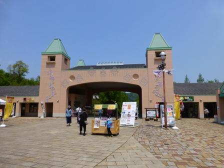 丹後王国2