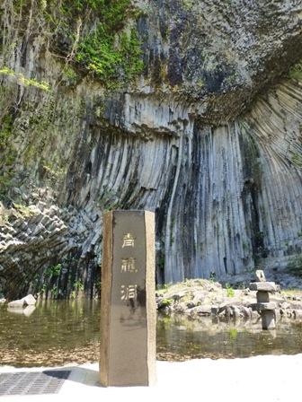 玄武洞公園25