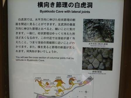 玄武洞公園44