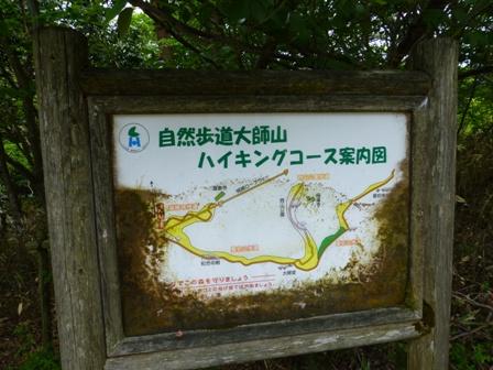 城崎温泉ロープウェイ36