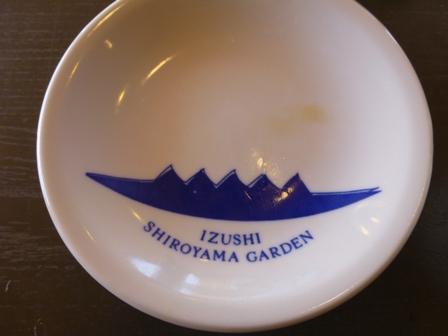 出石城山ガーデン21
