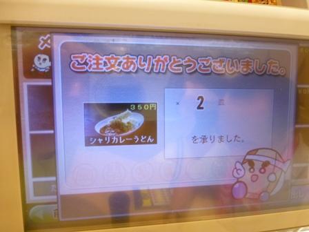 無添くら寿司8