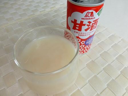 森永甘酒6