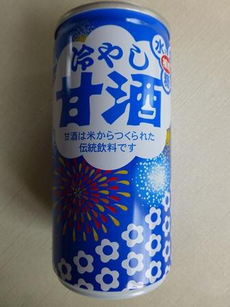 森永甘酒7