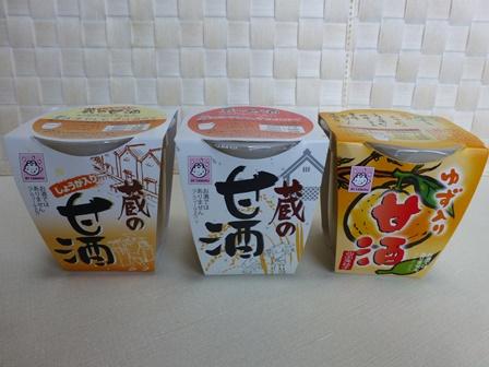 蔵の甘酒3