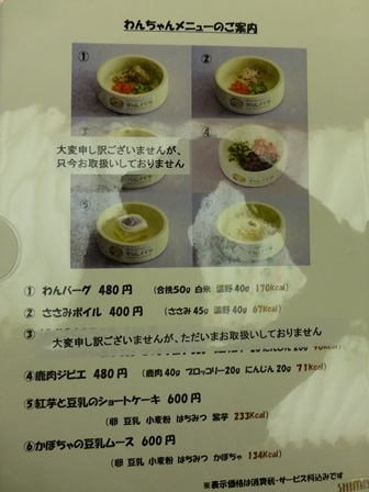 スメール夕食26