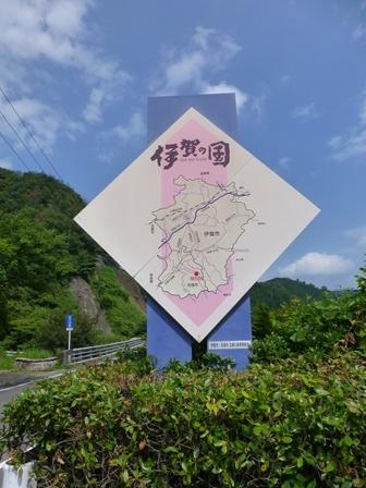 登力展望公園2