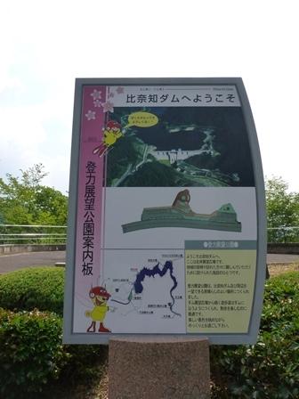 登力展望公園5