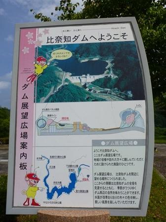 登力展望公園11