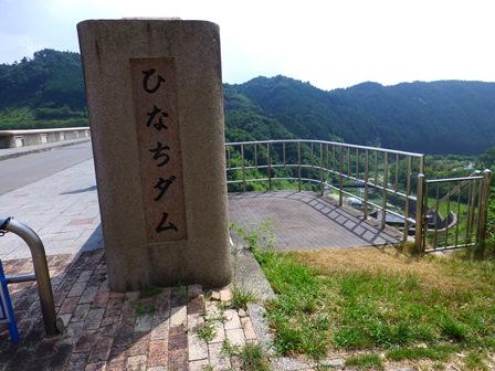 登力展望公園15
