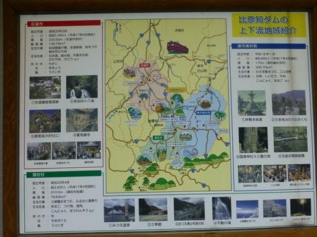 登力展望公園30