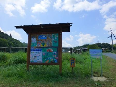 山田牧場3