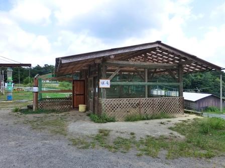 山田牧場10
