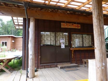 山田牧場30