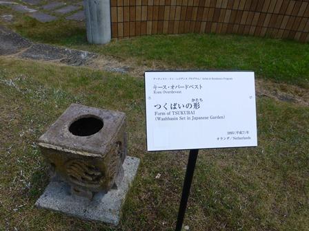 陶芸の森53