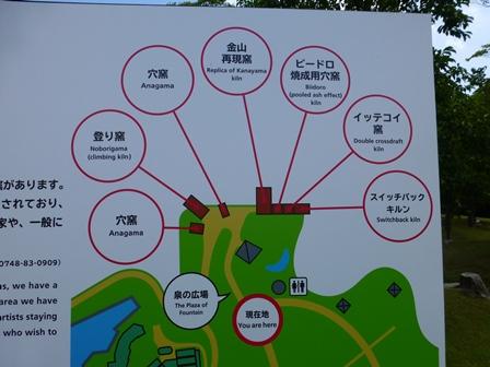 滋賀県立陶芸の森3