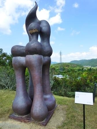 滋賀県立陶芸の森14