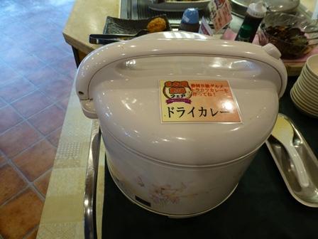 フレンドリー名古屋・東海11
