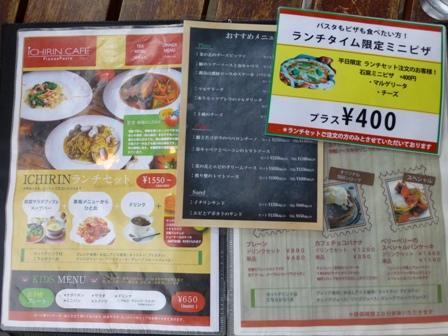 Shikinzan15.jpg