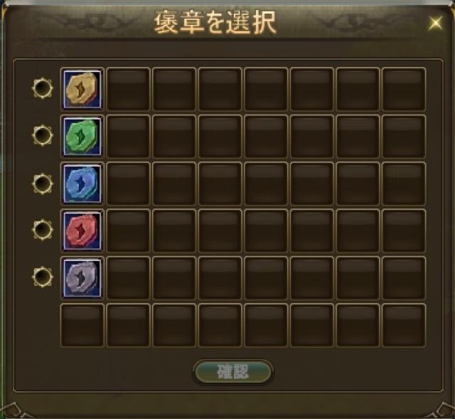 2018100604185009d.jpeg
