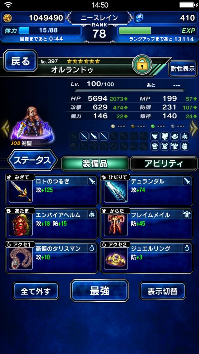 game33.jpg