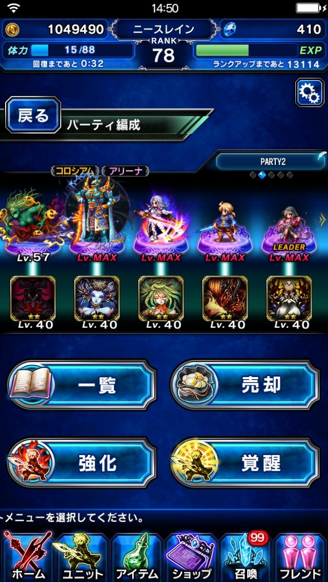 game34.jpg