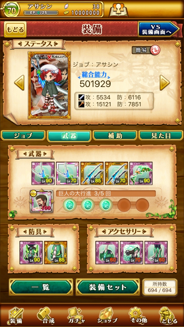 game50.jpg