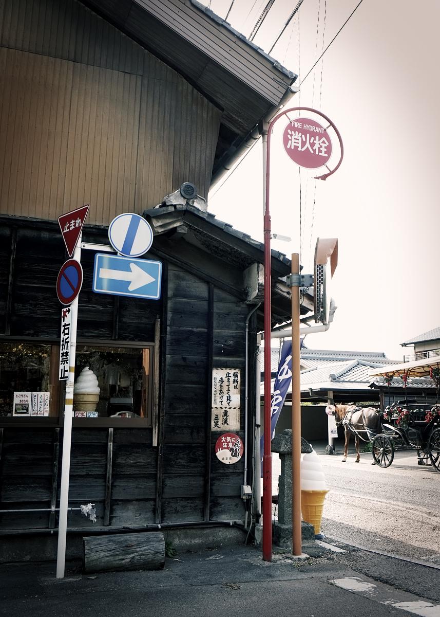第289話 街角(岐阜県多治見市)