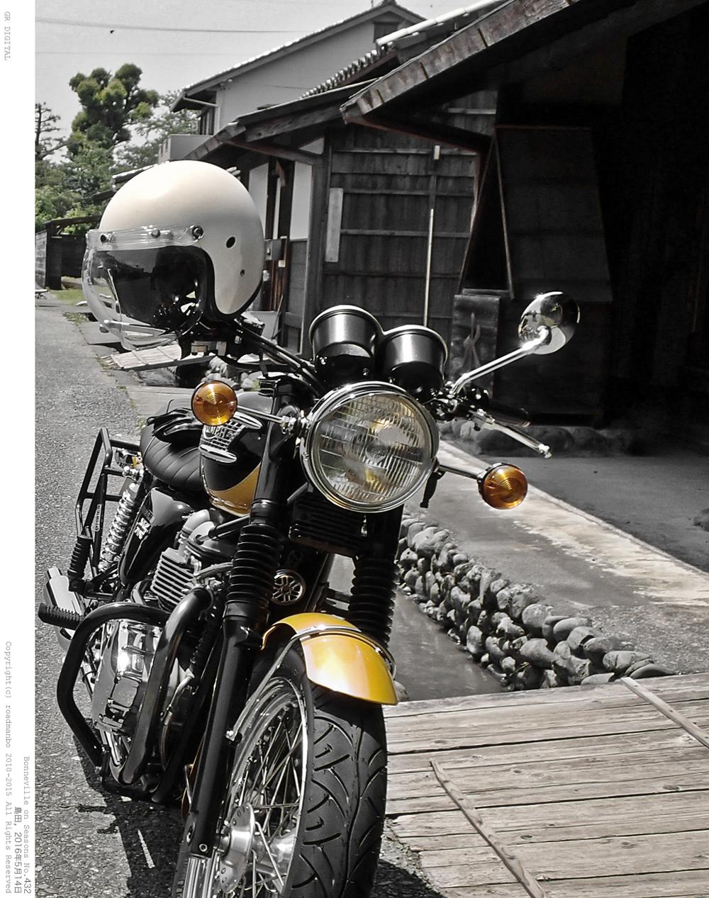 ボンネビル寸景 #432: 島田宿川越遺跡