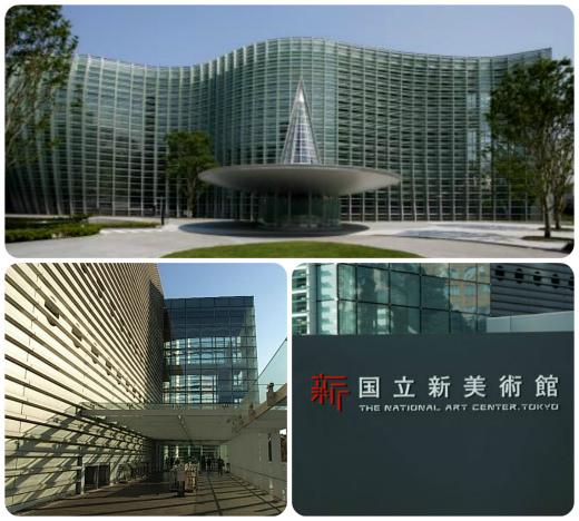 s819-2新国立美術館
