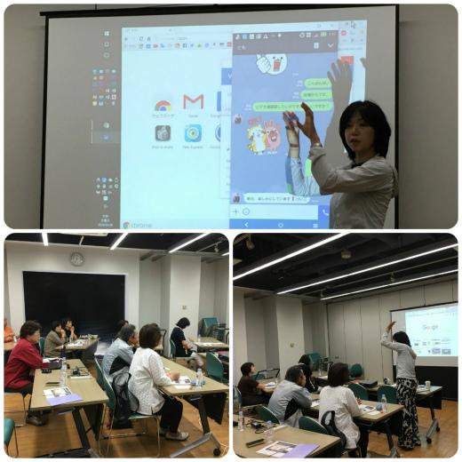s826-2IT教室