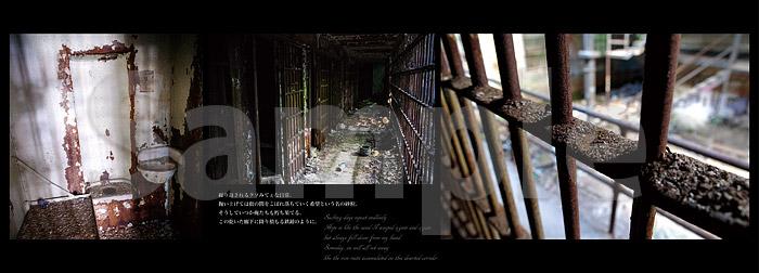 廃墟写真集「エセックス郡刑務所」 サンプル_P34-35