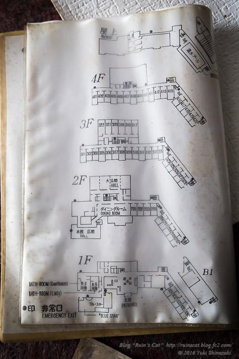白樺湖グランドホテル_館内地図