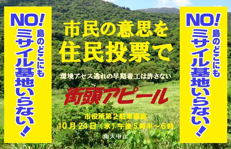 1024isigakichirasi.jpg