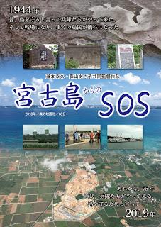 宮古映画B5-omote-5th-OUT