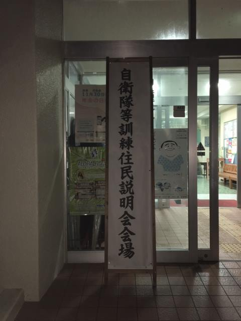 FB和田香穂里2018 1004