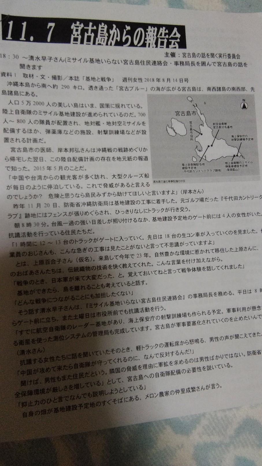 IMG_20181109_012407[1]