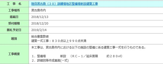 okibo2018 1213 05